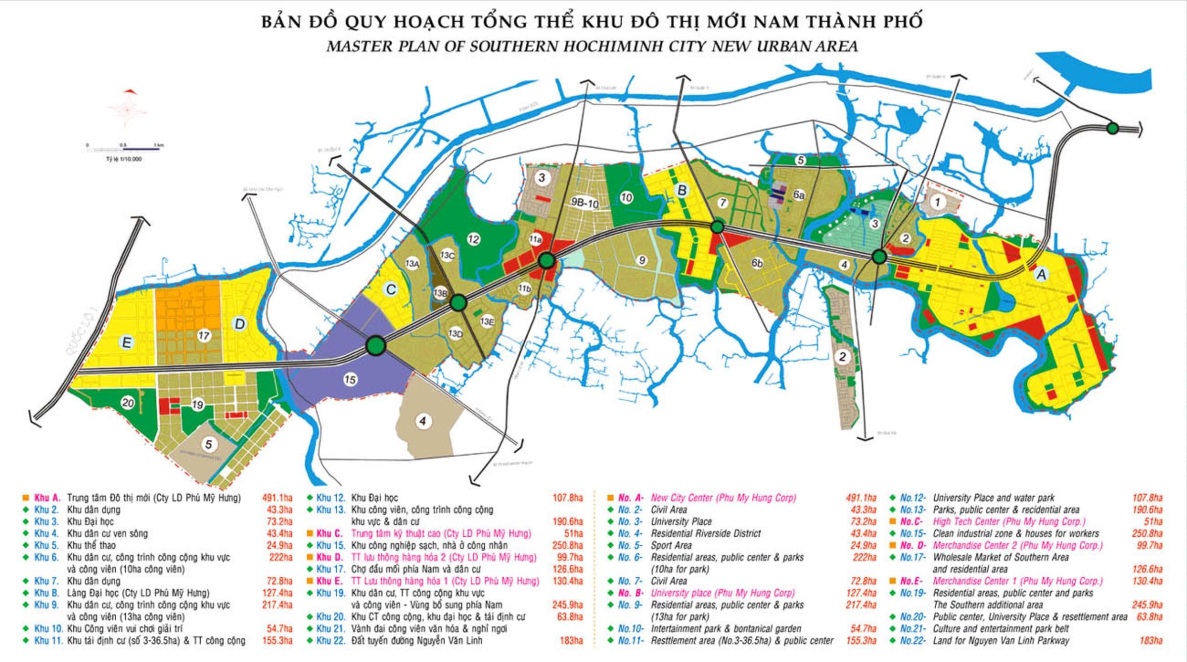 Bến xe Miền Tây mới sẽ được xây dựng tại khu E - Nam Sài Gòn